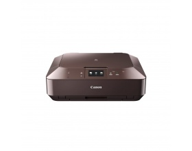 Canon PIXMA MG7150 All-in-One Brown