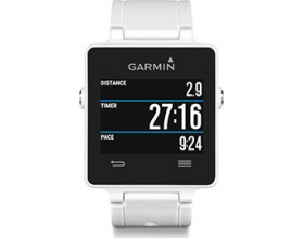 Garmin Vivoactive HR Bundle (010-01297-11) White