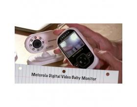 Motorola MBP26 Ενδοεπικοινωνια Μωρου EU