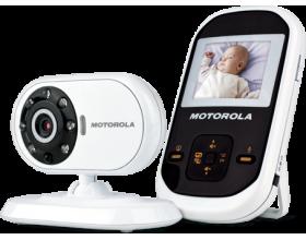 Motorola MBP18 Digital Video Baby Monitor EU