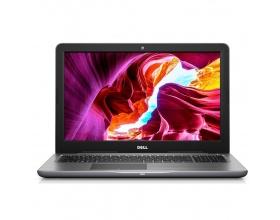Dell Inspiron 15-5000 i7-7500U/2TB/16GB/W10