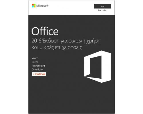 Microsoft Office Home and Business 2016 for MAC 1 User Ηλεκτρονική Άδεια